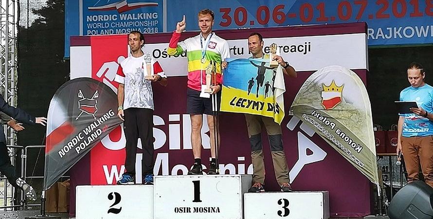 Bialczanin mistrzem świata w nordic walking