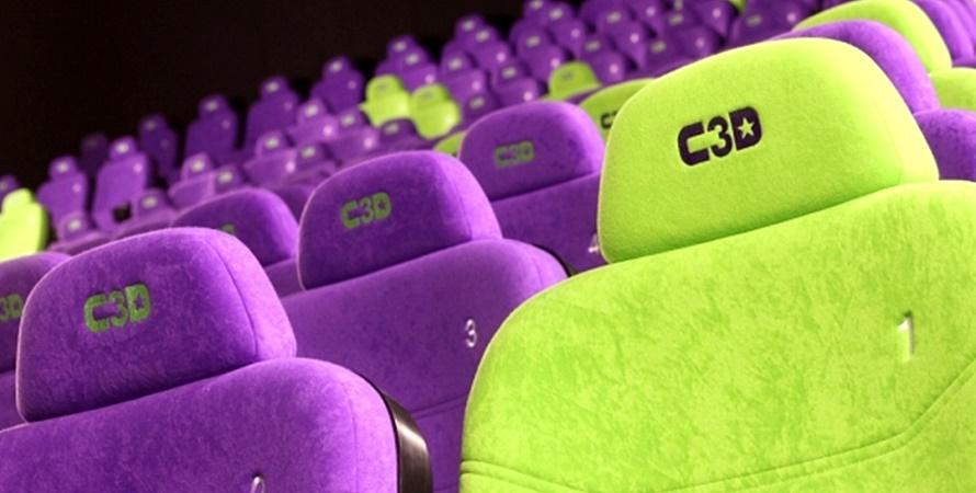 Nowości w kinie Cinema 3D
