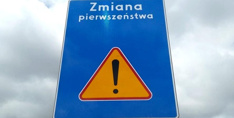 Biała Podlaska: Uwaga na Wyszyńskiego, zmiana organizacji ruchu