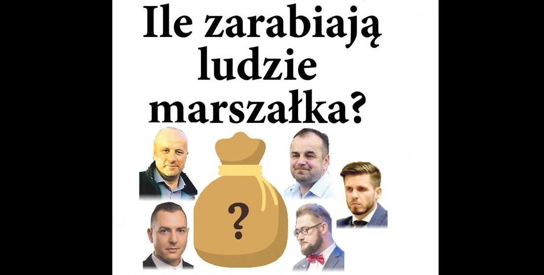 Ile u marszałka zarabiają nowi dyrektorzy?