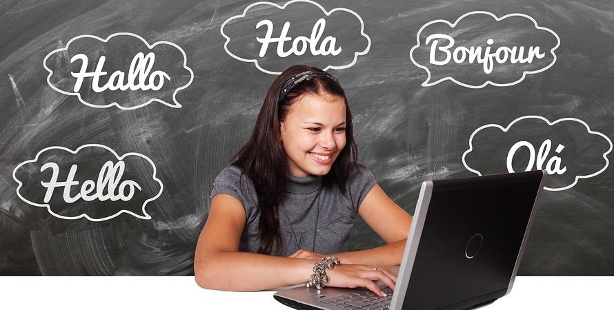 PROWORD – Szkoła Językowa - Biuro Tłumaczeń