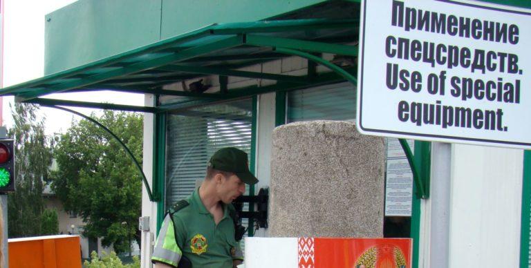 Białoruś zamknęła granicę