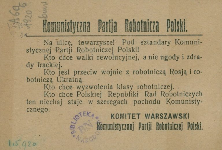 Dzieje 34 pułku piechoty w latach 1919-1939 (cz. 22)