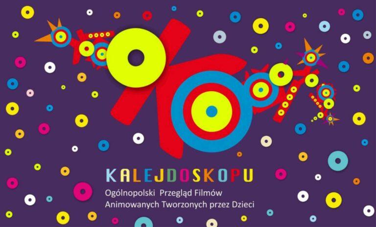 Podopieczni Piksela zakwalifikowani do ogólnopolskiego konkursu