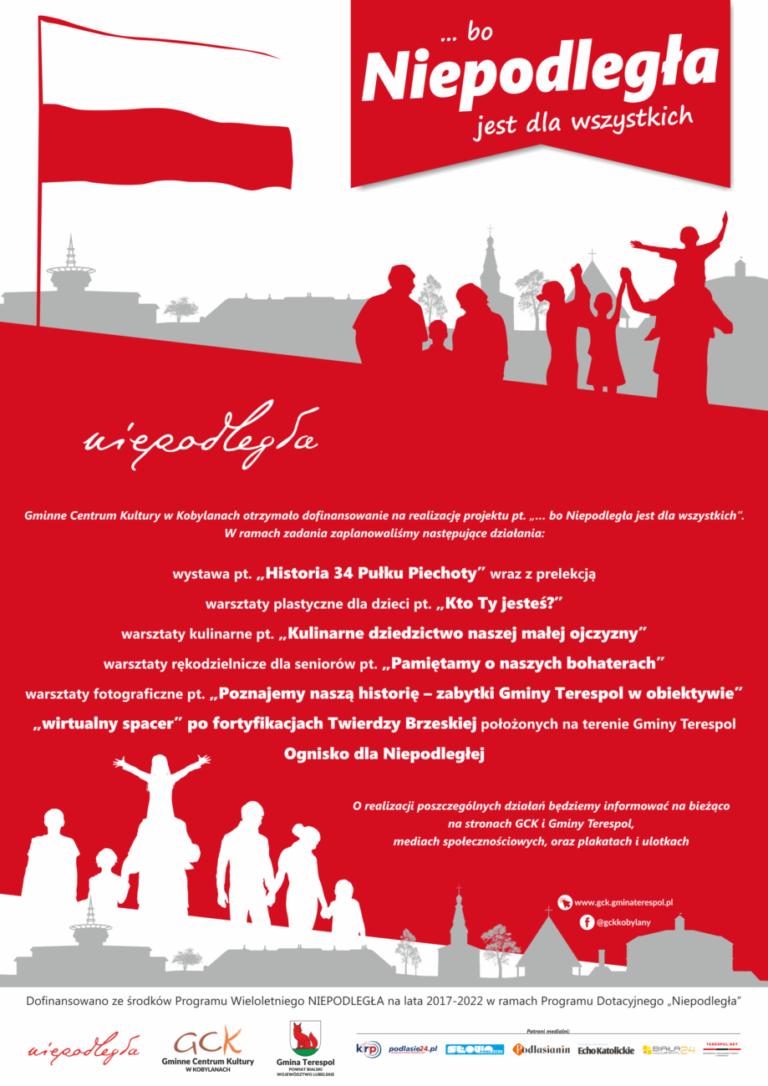 Projekt Gminnego Centrum Kultury z dofinansowaniem