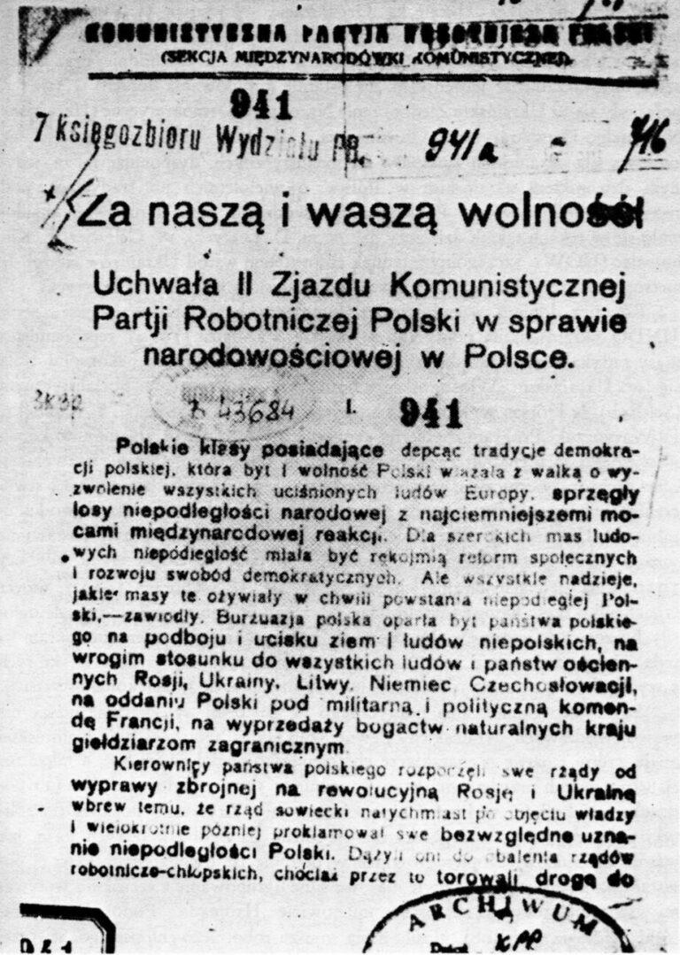 Dzieje 9 pułku artylerii lekkiej w latach 1919-1939 (cz. 18)